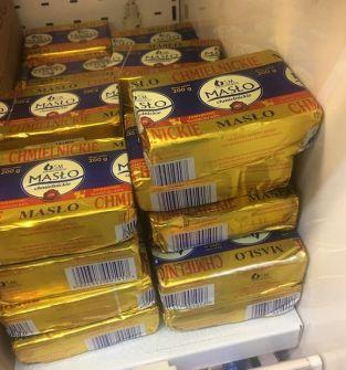 Masło Chmielnickie - kostka 200 g
