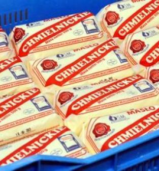 Masło Chmielnickie - osełka 500 g